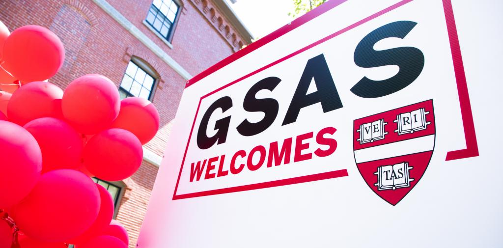 GSAS Welcomes Balloons and Signage