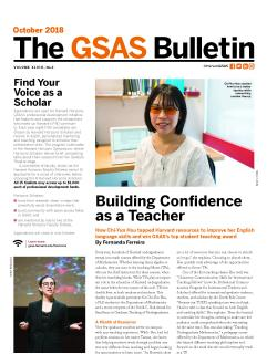 Cover of The GSAS Bulletin, October 2018