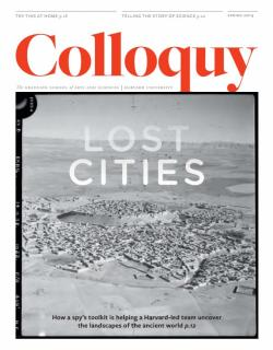 Colloquy cover Spring 2014