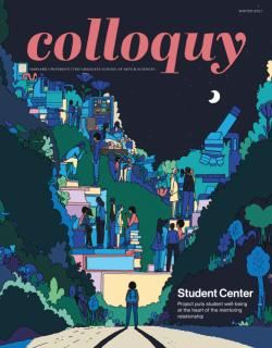 Cover of the winter 2021 issue of Colloquy Magazine