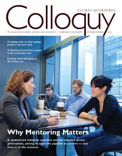 Colloquy cover Winter-Spring 2011