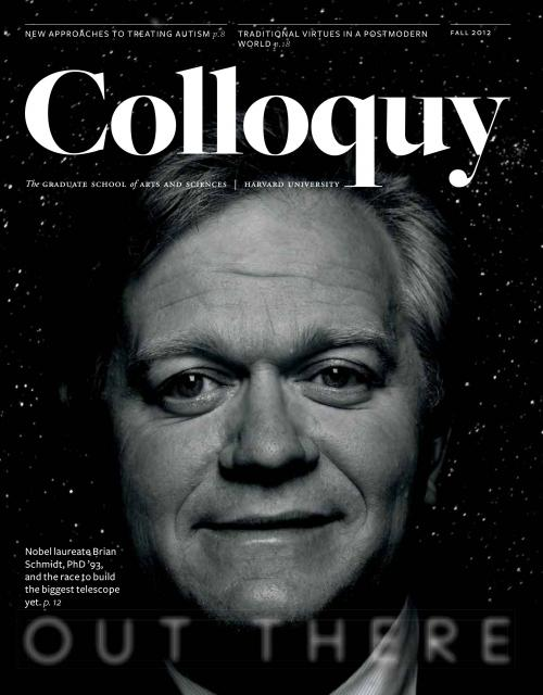 Colloquy cover Fall 2012