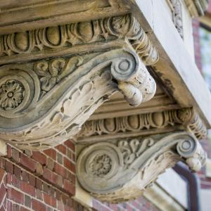 Architectural detail outside Conant Hall