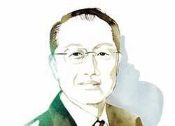 Jim Yong Kim illustration
