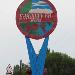 Crossing Kazakhstan Roadside Sign